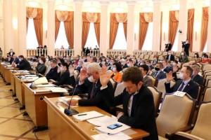 В 2021 году Белгород, Старооскольский и Губкинский горокруга получат дополнительно 955,6 млн рублей