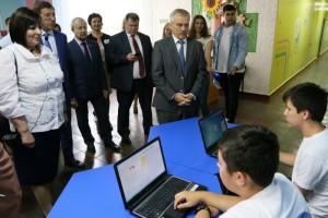 В Старом Осколе представили региональную Стратегию «Доброжелательная школа»