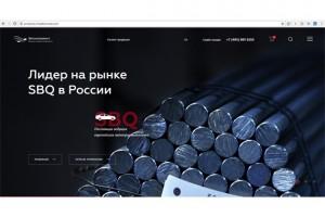 Металлоинвест запустил электронный каталог продукции