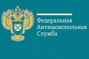 ФАС России нашла нарушения в порядке повышения тарифов ЖКХ в Губкине и Старом Осколе