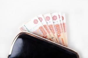 Сколько платят в Старом Осколе