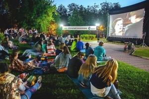 В Старом Осколе пройдёт фестиваль уличного кино