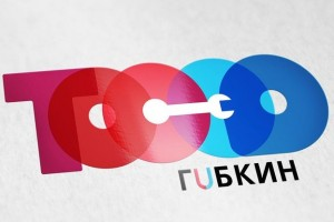 """Число резидентов ТОСЭР """"Губкин"""" увеличилось"""