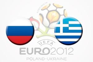 Россия - Греция. Евро расточительности не потерпит.
