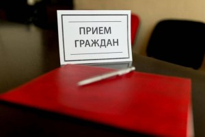 О проведении личного приема граждан по вопросам деятельности Старооскольского РОСП