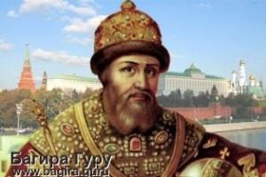 Первый царь Василий III