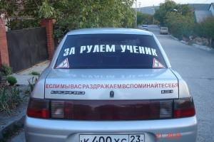 Полицейский Toyota Prius столкнулся с Daewoo Lanos в Киеве - Цензор.НЕТ 8455