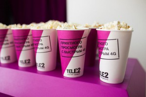 Tele2 покажет белгородцам кино под открытым небом
