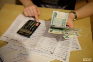 Правительство утвердило двухэтапную индексацию тарифов ЖКХ