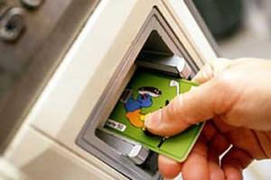 В Старом Осколе из банкомата украли 700 тысяч рублей