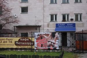 Ж.. в центре города))