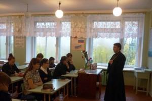 К браку и семейной жизни старшеклассников будут готовить священнослужители
