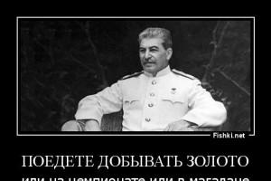 Сталин: Страшный и суровый юмор: 7 шуток которые вошли в историю
