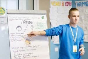 Грантовый конкурс для молодёжи