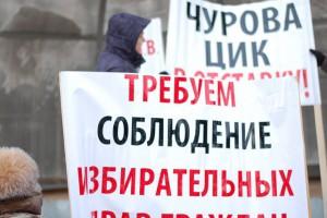 День митингов в Белгороде прошёл без нарушений