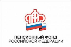 Более 18,5 тысячи белгородских семей получили выплаты на детей до 3-х лет