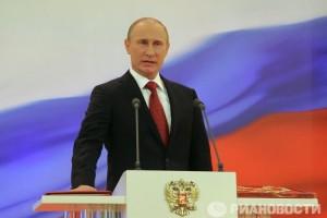 Россияне назвали основные претензии к Путину и его заслуги