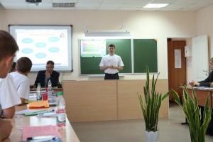Молодежь обсуждает развитие энергокомплекса России