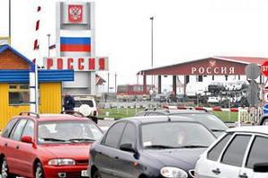 Жители белгородчины смогут пересечь границу с Украиной без миграционной карты