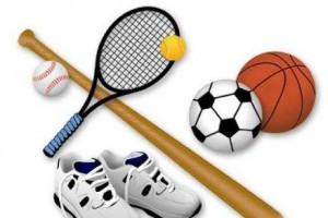Приглашаем на спортивные мероприятия