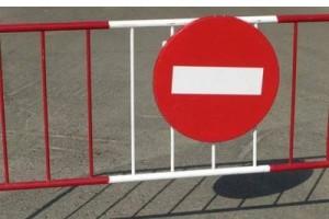 Ограничения движения автотранспорта