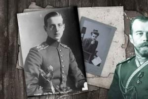 Приёмные сын и дочь Николая II