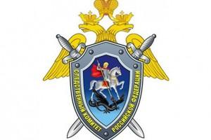 Руководитель следственного управления проведет прием граждан в г. Старый Оскол