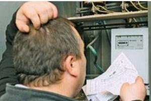 В Белгородской области установлены тарифы на электроэнергию для населения на 2012 год