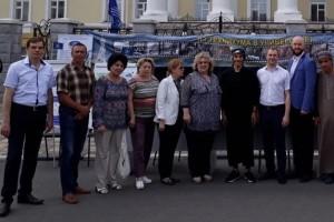 СОФ МГРИ принял участие в праздновании Дня российского предпринимательства