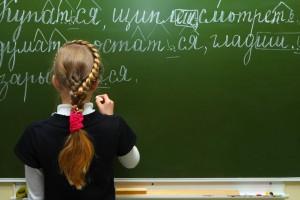 В расписании школ Старого Оскола появились новые предметы
