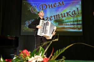 Белгородские энергетики отметили профессиональный праздник