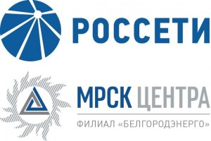 Белгородские энергетики оперативно ликвидировали условные отключения электроэнергии