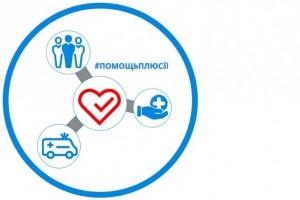 Депутаты областной Думы откликнулись на призыв помогать медикам