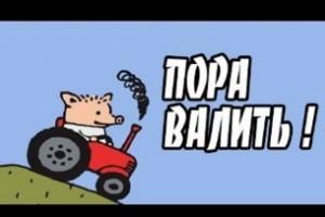 Ленивый «Росстат» или шесть мыслей по поводу эмиграции из России.