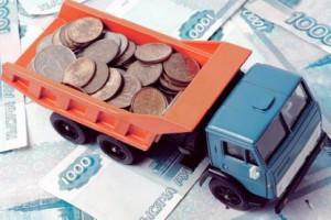 Владельцы большегрузных машин могут получить льготу по транспортному налогу
