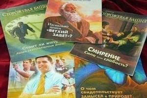Иеговисты – талантливая шпионская сеть на территории России?