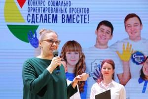 """Грантовый конкурс Металлоинвеста """"Сделаем вместе!"""" вновь на старте."""