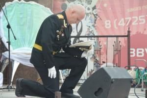 Старооскольцы отметили день ВМФ