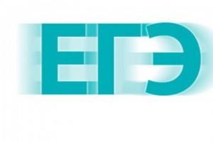 Семеро старооскольских школьников заработали высшие баллы по ЕГЭ