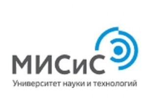 Студенты Старооскольского филиала НИТУ «МИСиС» выпустились онлайн