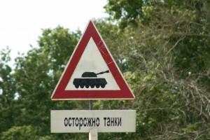 Как я побывала в Российской армии. Часть первая