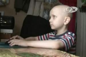 Поможем Ванюше Мелентьеву!