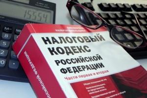Старооскольцы заплатили в бюджет 8,3 млрд. рублей налогов