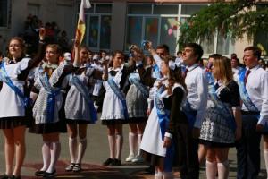 В школах Старооскольского округа прозвенели последние звонки