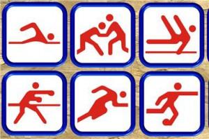 Успешное развитие спорта в Старом Осколе!!!