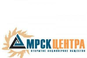 Белгородэнерго представляет Центр энергоэффективности на межрегиональной специализированный выставке