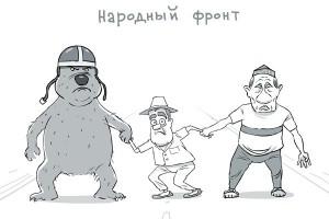 ЛГОК и ОЭМК в полном составе собрались в «Народный фронт»