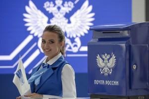 Почта России сообщает о режиме работы старооскольских отделений 1 июля