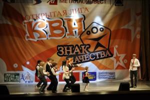 Фестиваль КВН в Губкине - фоторепортаж