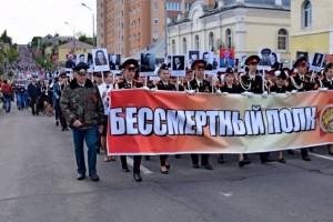 «Бессмертный полк» снова пройдет по улицам Старого Оскола 9 мая